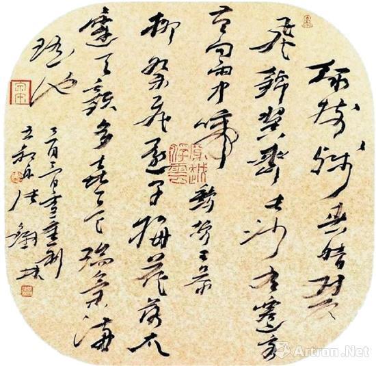 张铁林 书法