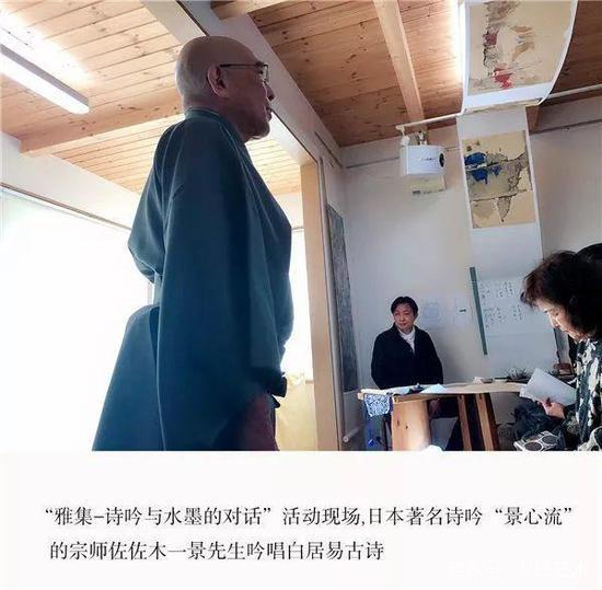 """""""水墨时代·张立作品展""""在日本隆重开幕"""
