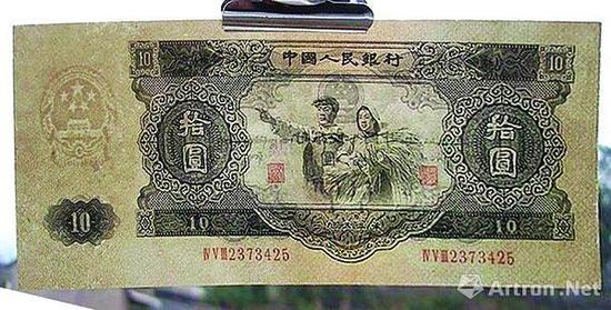 图13 第二套纸币国徽固定水印
