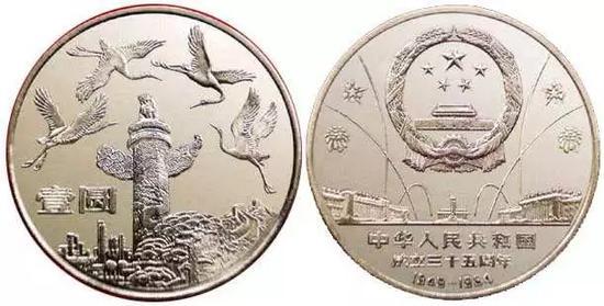 建国70周年纪念币发行啦