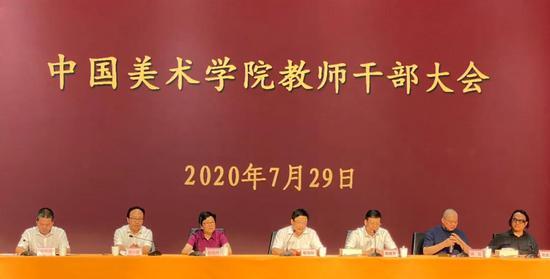 浙江省文学艺术界联合会主席许江不再担任中国美术学院院长