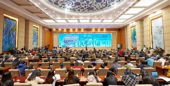 第三屆陶瓷與文化高峰論壇在景德鎮陶瓷大學舉行