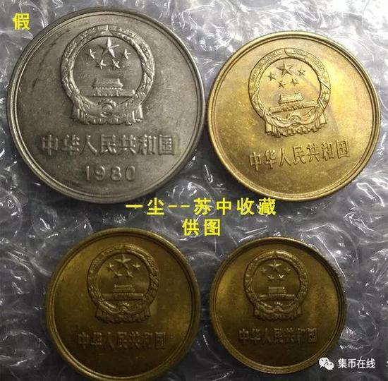 长城币假币泛滥  收藏者要小心