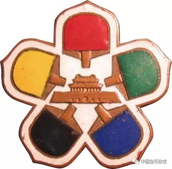 1961年26界世乒赛运动员纪念章