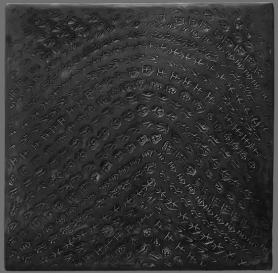 考夫曼御窑金砖系列作品-《印章,五种元素2》