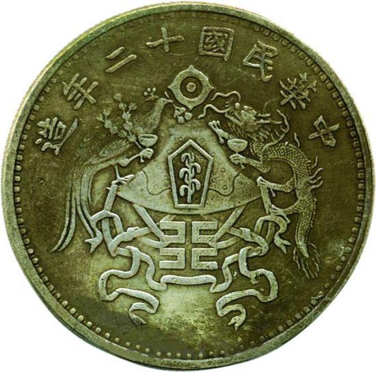 当下老银币的市场行情及其收藏窍门