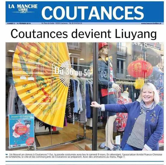 多家媒体头版报道50多家店铺装饰成中国特色