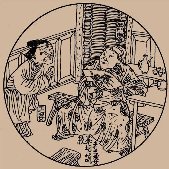 ▲《手绘金瓶梅全图》,愚公绘