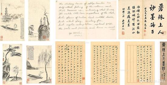 《曼殊上人墨玅》 水墨绢本 十五开共廿二帧册尺寸不一 拍前估价:HK$ 180,000-250,000 成交价:2881.35万港币