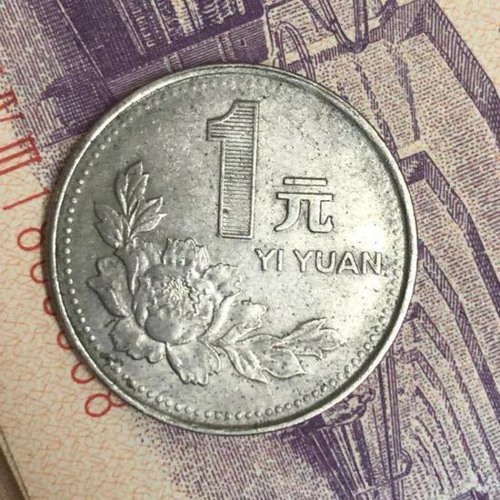 这些用过的错版硬币上涨千倍 看看你家有没有?