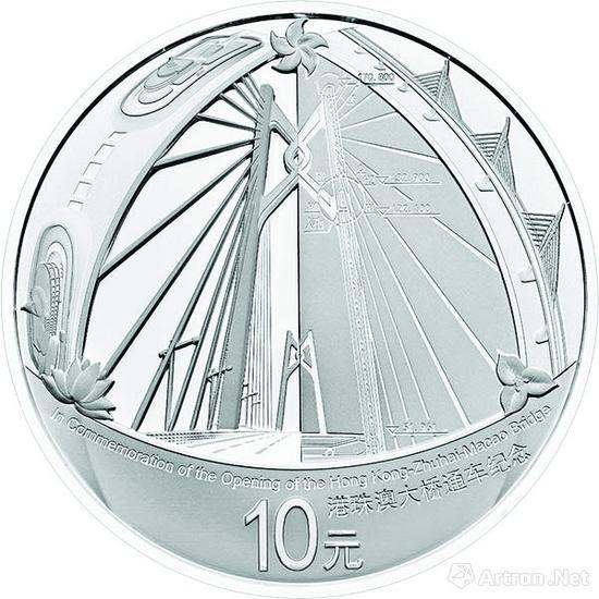 港珠澳大桥通车银质纪念币30克圆形精制银质纪念币背面图案