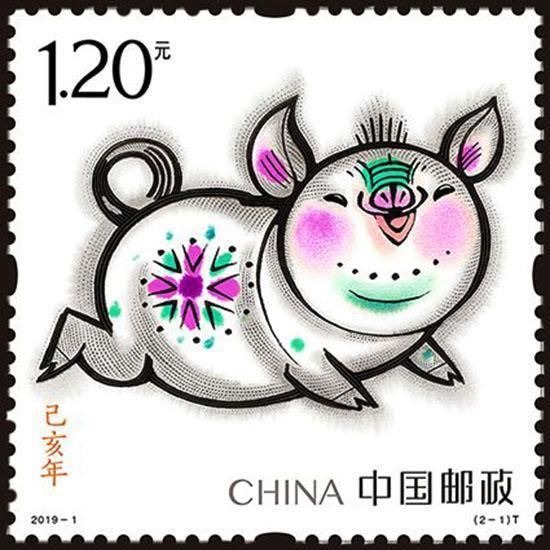 """""""肥猪旺福"""""""