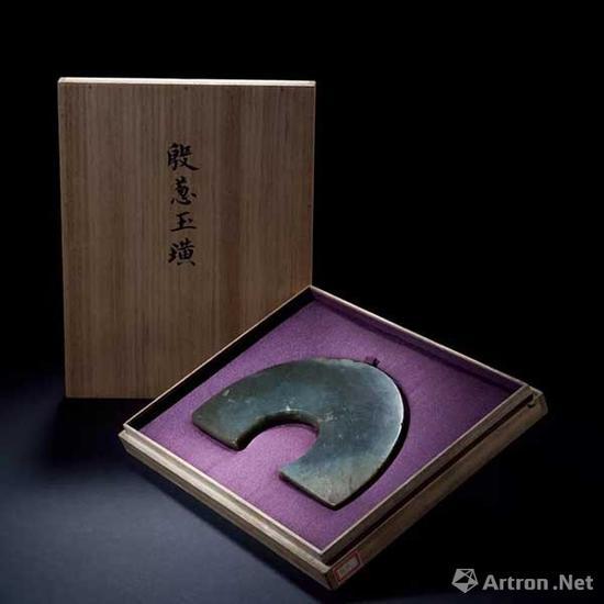 青玉半璧形璜成交价:4.83万元