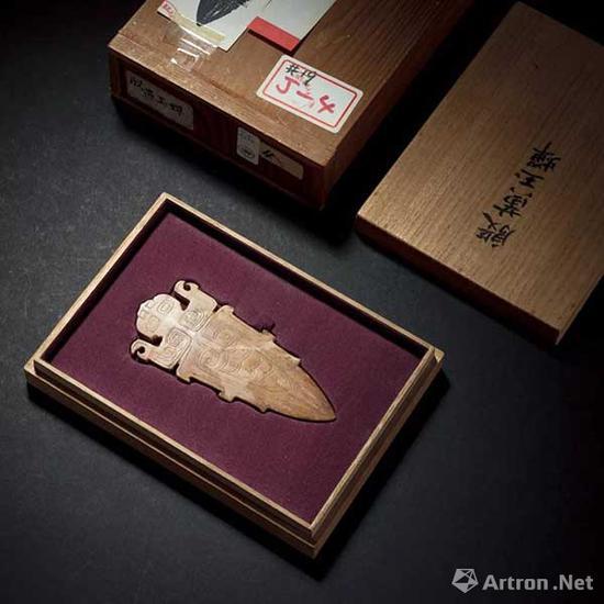 黄玉蝉形��成交价:20.7万元