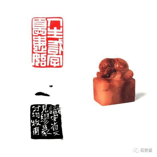 """△黄士陵""""人生识字忧患始""""印"""