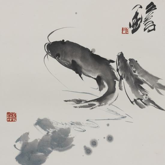 著名画家鲁石作品:鱼乐图