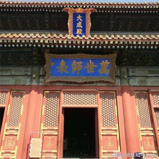 第二十七枚西夏文91在线灵冉宝钱:儒家系列(二)