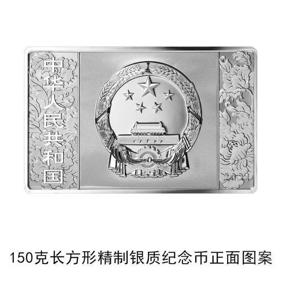 建党纪念币6月31日开始预约图2
