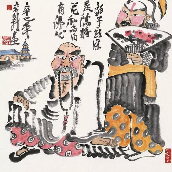 周京新《水浒传》