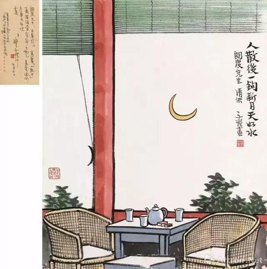 丰子恺 《茶》 其第一幅漫画作品