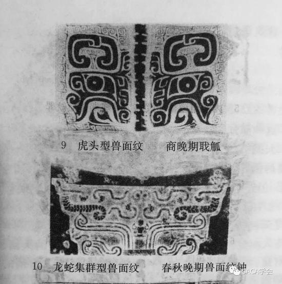 ▲ 《中国青铜器》,马承源主编