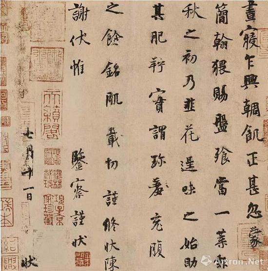 (五代)杨凝式 韭花帖 纸本墨笔 纵26厘米 横28厘米 北京故宫博物院藏