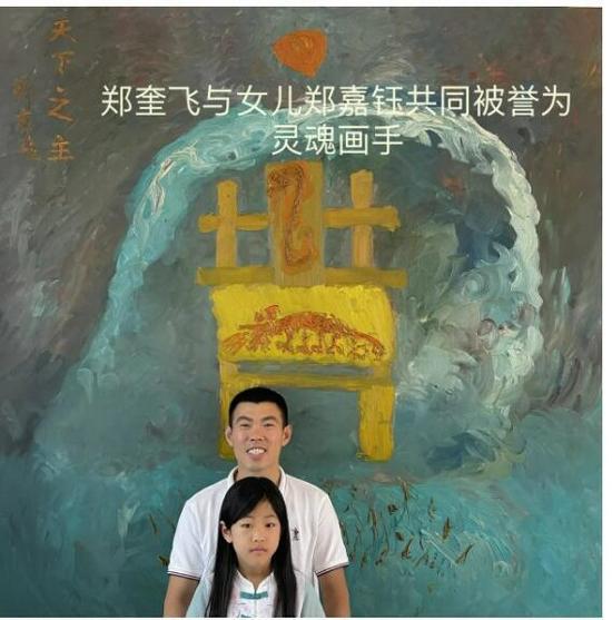 2021年鄭奎飛油畫拍賣單價超1000萬就有三幅