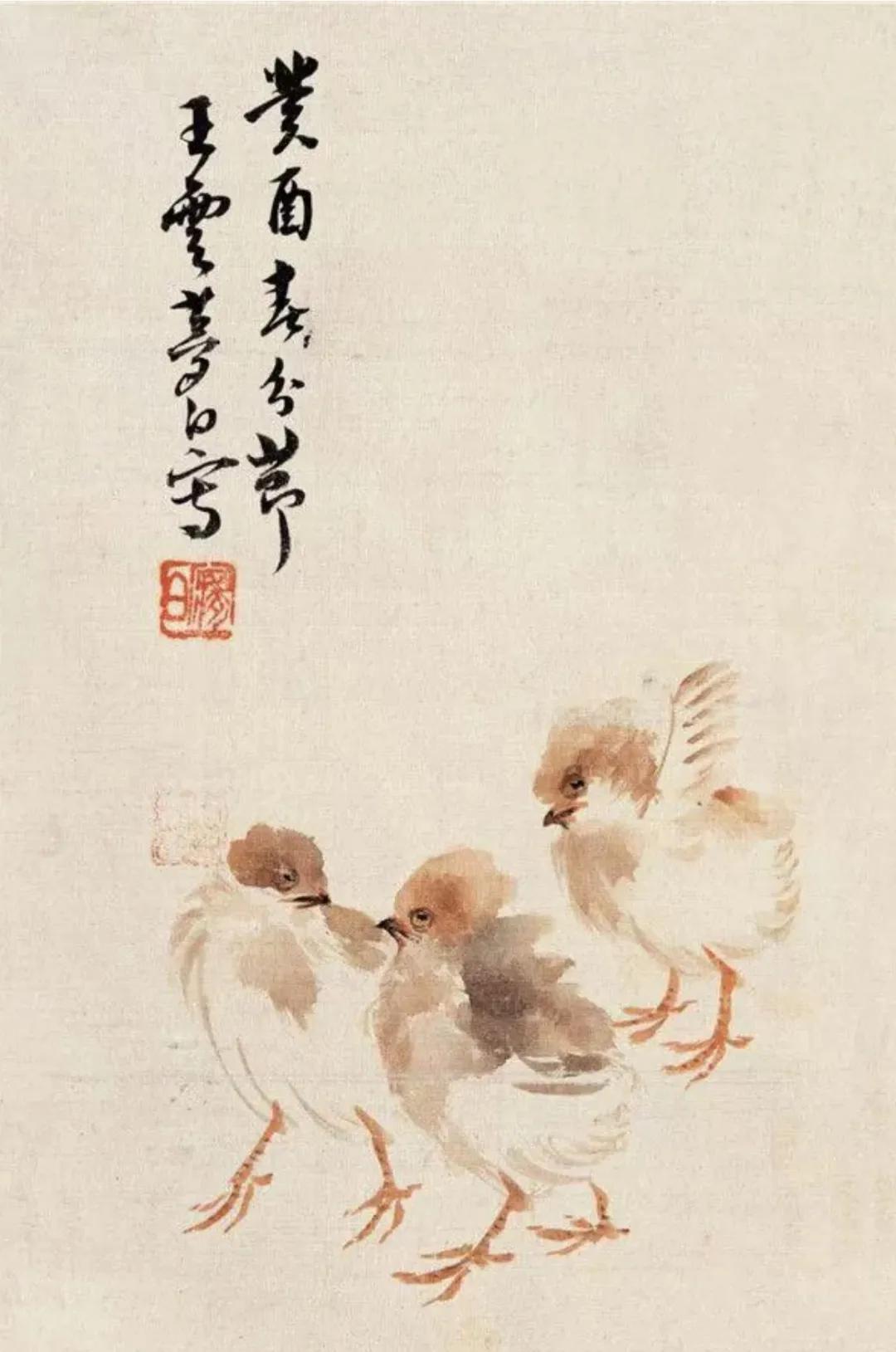 王夢白 雛雞圖