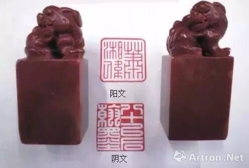 所谓阳文就是字在石头上是凸出来的,阴文反之。
