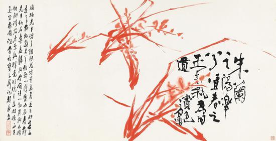 拍品编号 17/石鲁(1919-1982)《朱兰》/1976 年作 | 镜心 设色纸本 | 70 × 138 cm/估价:HK$ 800,000 – 1,200,000