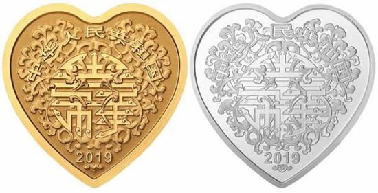 吉祥文化珠联璧合金银纪念币鉴赏