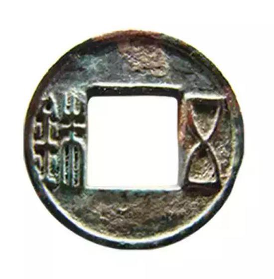 改变中国历史的钱币你知道多少