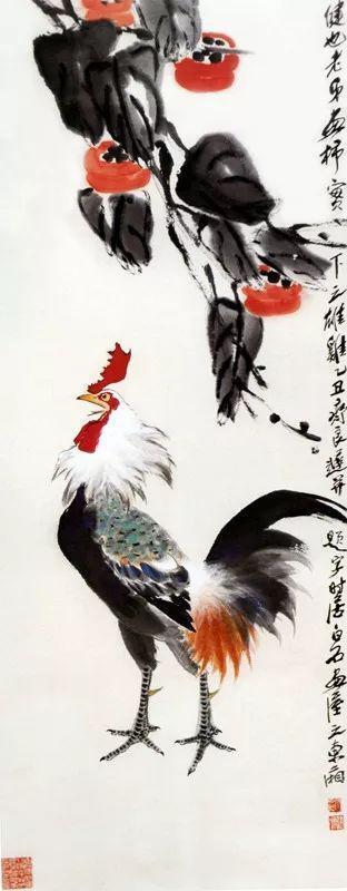 《红柿雄鸡》(画家齐良迟补景并题)
