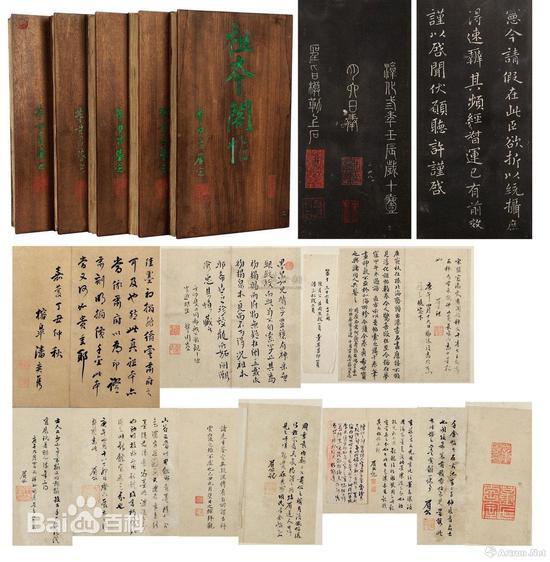安思远藏宋拓《淳化阁帖》四卷祖本 上海博物馆2002年以450万美元收购