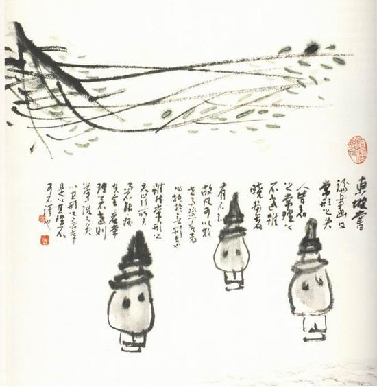 曾宓,《湖中潭》,40x35cm,1982年
