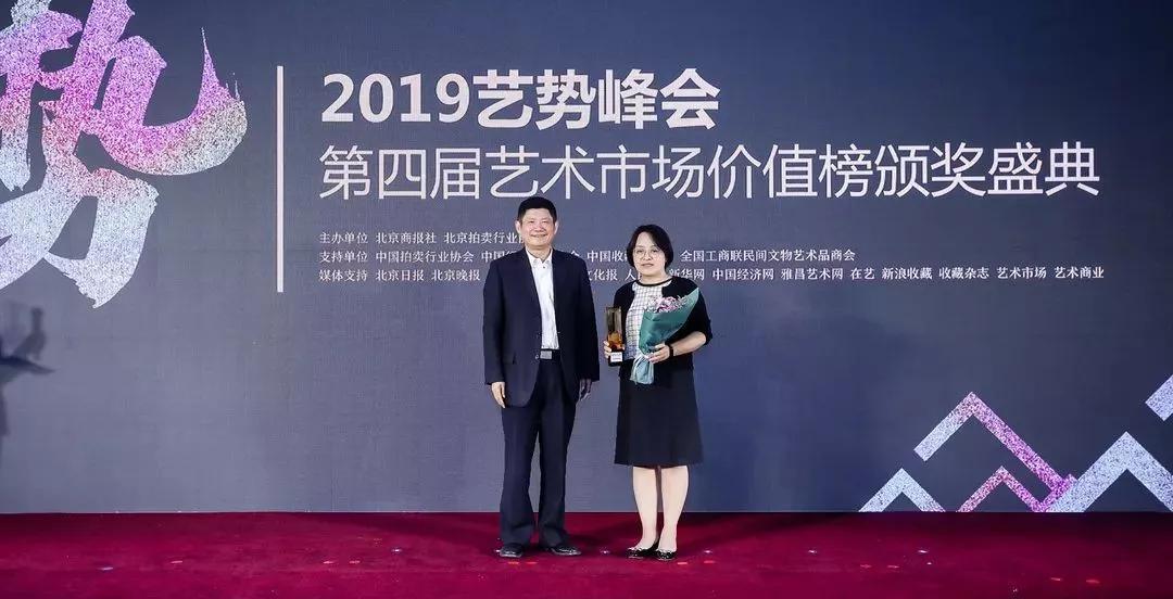 中国经济传媒协会会长赵健为获奖企业颁奖