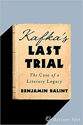 《卡夫卡的最后审判》