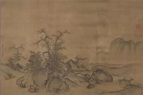 平远法 郭熙《窠石平远图》