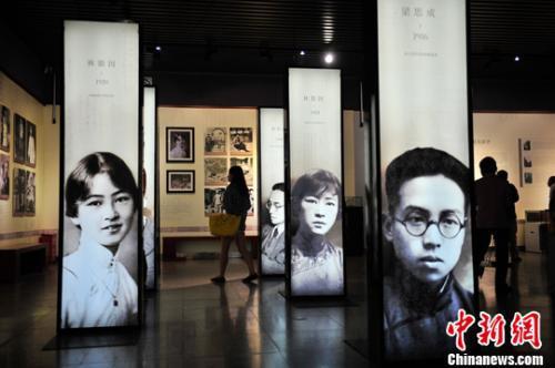 2015年,梁思成林徽因纪念特展在昆明市博物馆开展。中新社记者 刘冉阳 摄