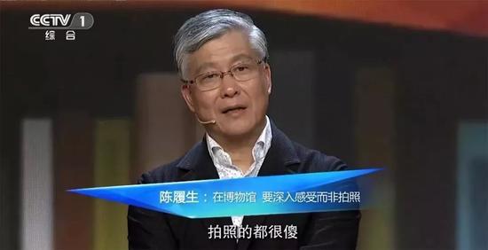 ▍中国国家博物馆副馆长在媒体上发表的言论,引发争议