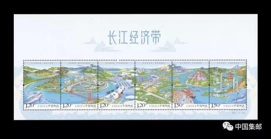 《长江经济带》特种邮票整版3-1