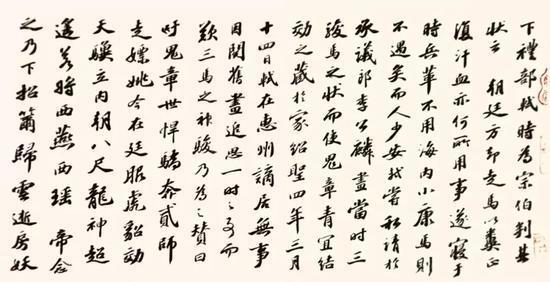 苏轼题跋《三马图赞》(局部)
