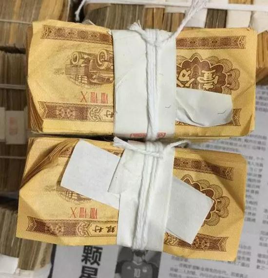 币商0.12元/张出售的长号码一分