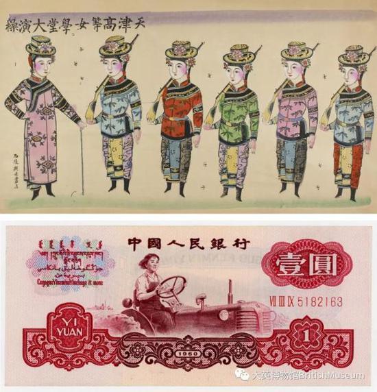 《天津高等女学堂大演操》,彩色版画,1920–30年(上)