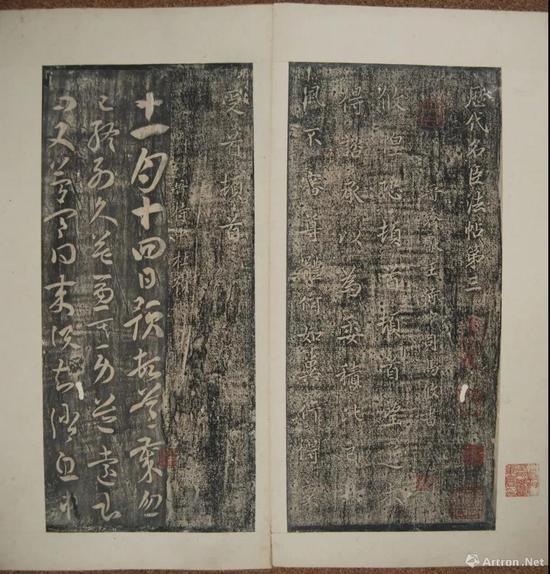 《大观帖》拓本,1109年。图片:致谢波士顿美术馆
