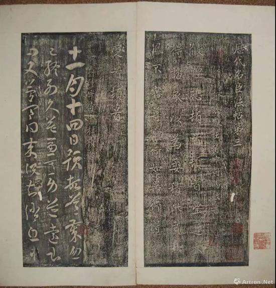 《大观帖》拓本,1109年。