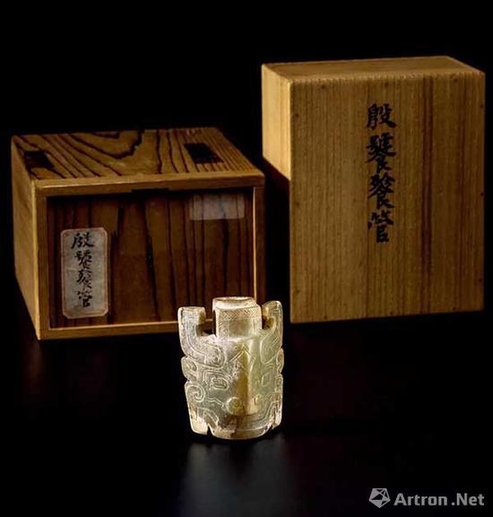 青黄玉饕餮管成交价:471.5万元