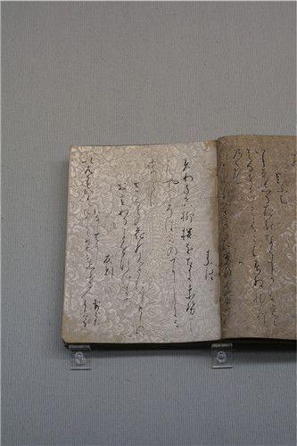 元永本古今和歌集