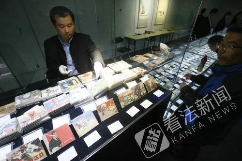 连环画拍卖《三国演义》起拍价12.5万元全场最高