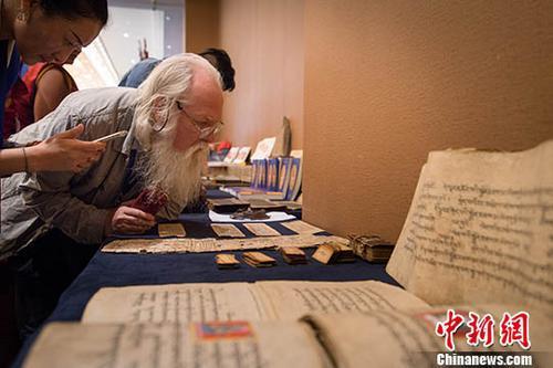 中外数十名不同领域的藏学专家及学者就象雄文化进行深入探讨
